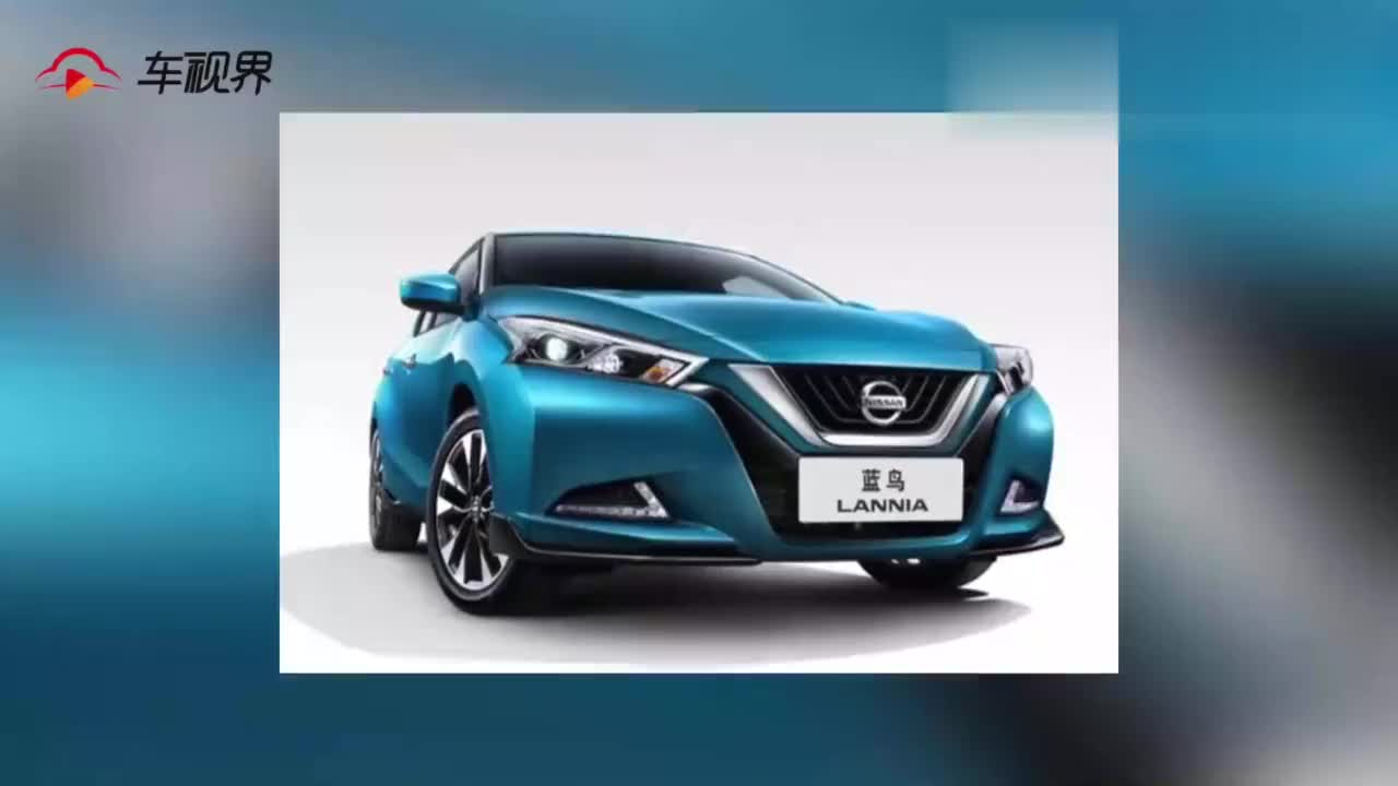视频:取消手动挡仅保留两款车型 新日产蓝鸟上市售12.59万起