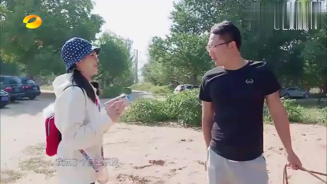 亲爱的客栈:吴磊狂喷防晒喷雾,张翰居然露出宠溺的微笑!