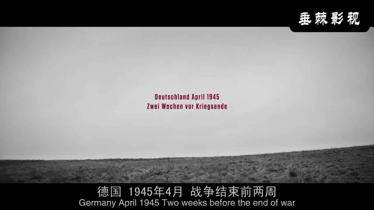 2018高分战争片,德国反思二战又拍一部经典电影,而日本只想掩盖