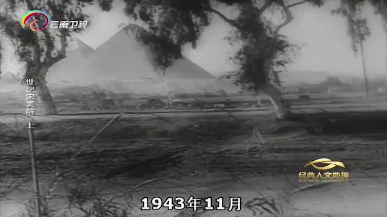1943年,宋美龄陪老蒋参加开罗会议,老蒋不会英语尴尬坐着