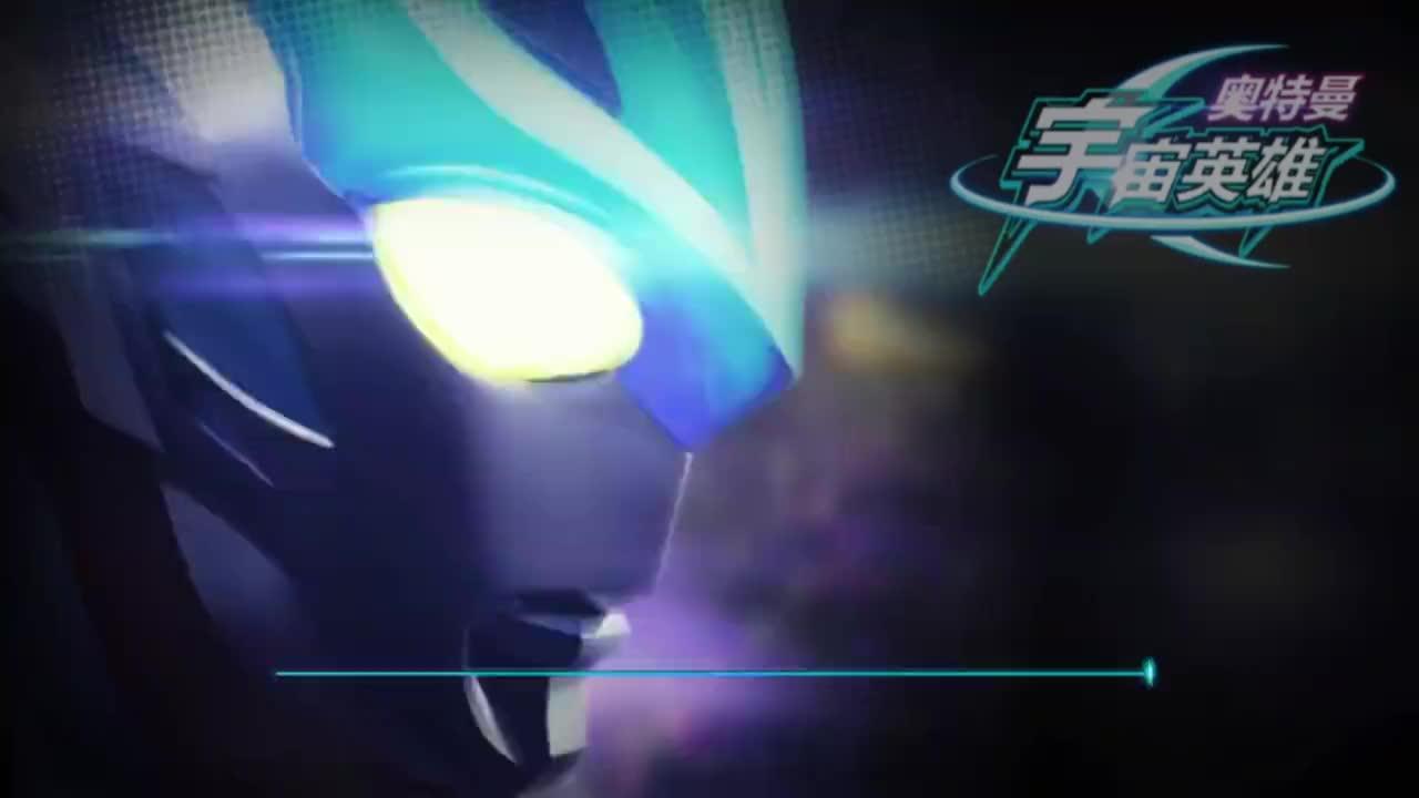 奥特曼宇宙英雄:暗黑欧布VS电弧贝利亚X鲁格赛特