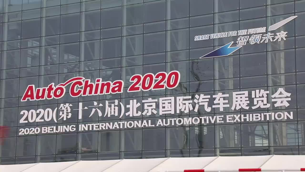 哪吒汽车携三款车型亮相北京车展 构建智能安全产品矩阵