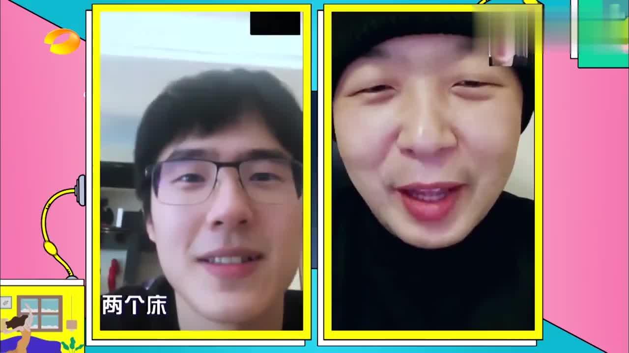 刘浩然开视频忘记开美颜,性感的胡渣太迷人,女粉丝疯狂截屏!