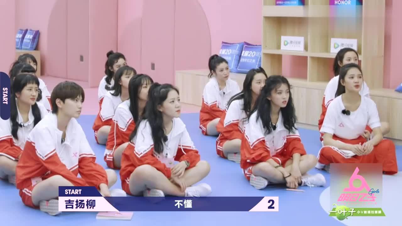 华晨宇如何教女孩音乐?手不能碰嘴不能凶,那么只能崩溃无奈了