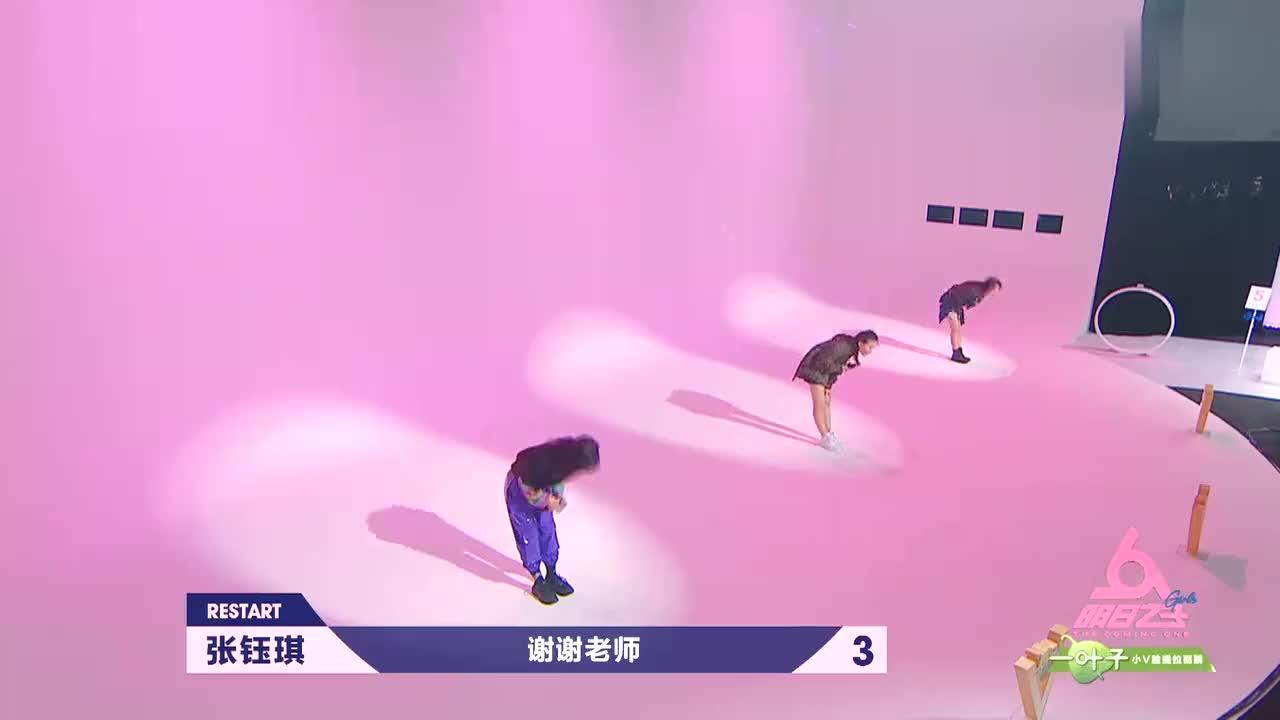 """这组全员""""恶人"""",张钰琪兰西雅实力太强,出了俩五星选手"""