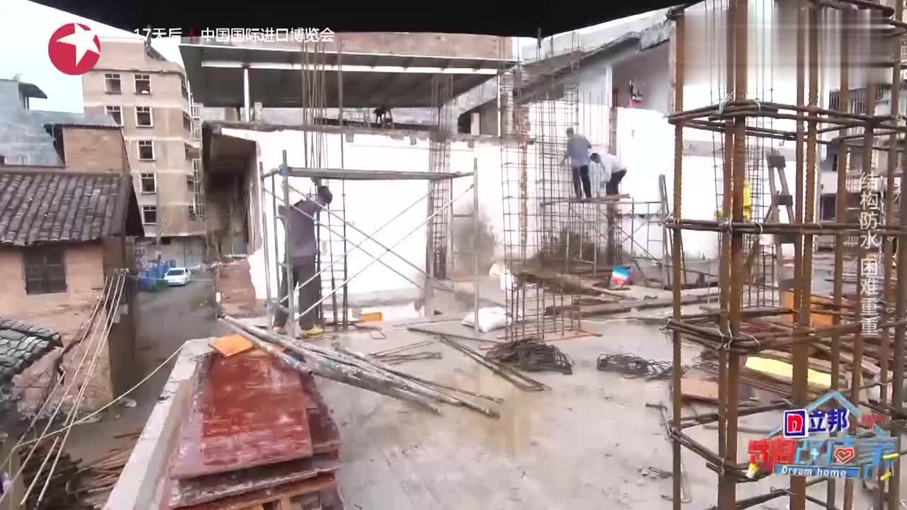 梦想改造家:改造城中村漏水老楼,设计师施工仔细,太暖心了