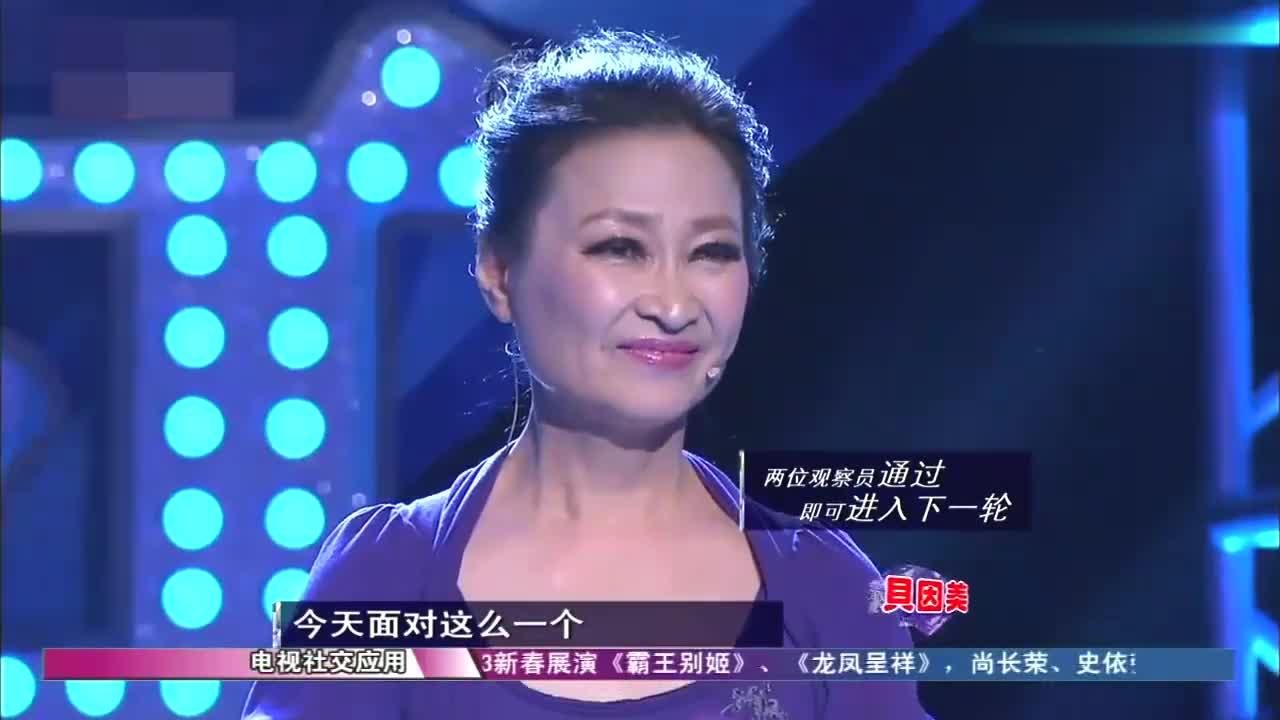 妈妈咪呀:64岁奶奶保持着24岁的身材,金星毫不犹豫给了通过