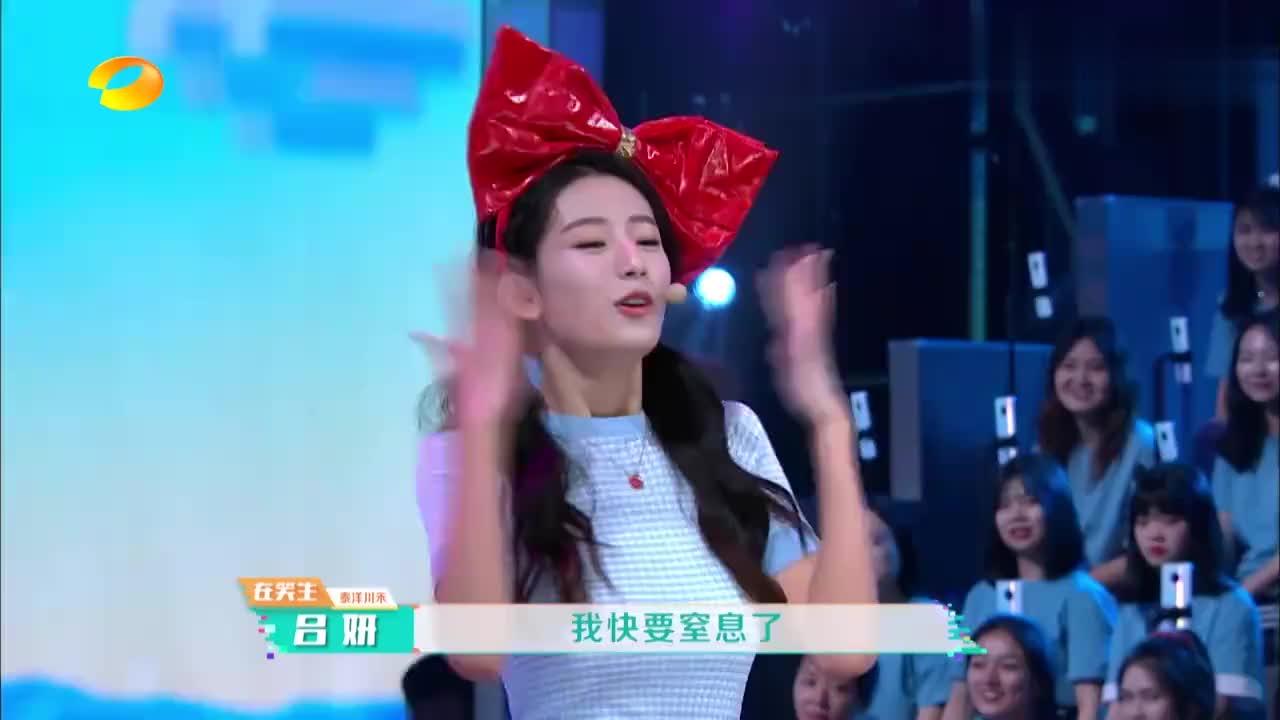 泰洋川禾艺人表演节目,毛不易抓狂,周震南看完崩溃!