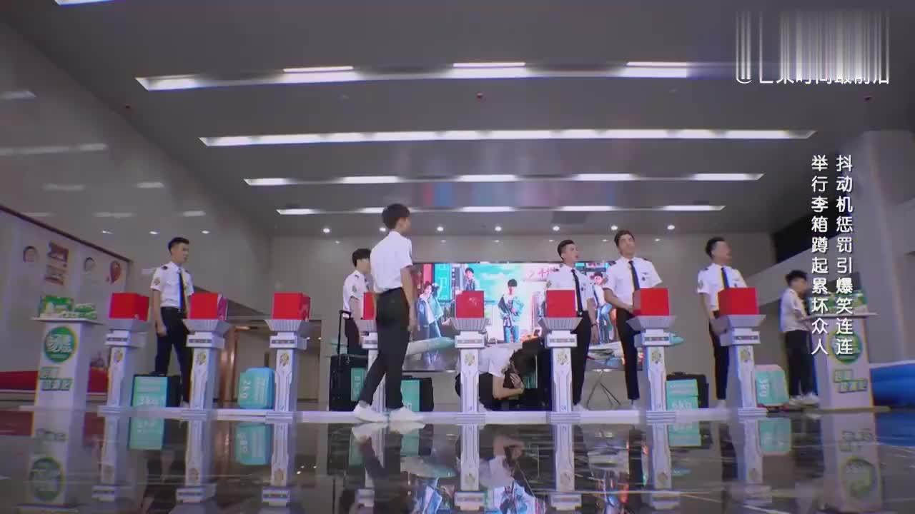 高能少年团:节目组恶搞张大大,张一山笑翻!陈立农笑到躺在地上