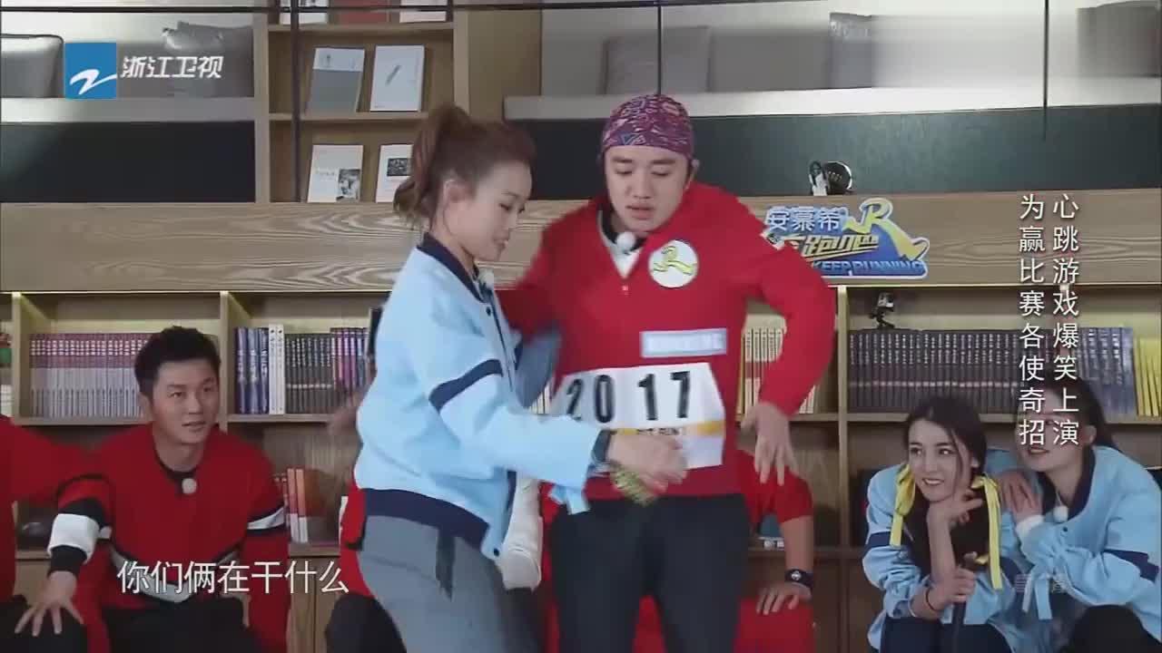 容祖儿和王祖蓝尬舞,无聊到仿佛一场联谊会,陈赫的表情亮了!