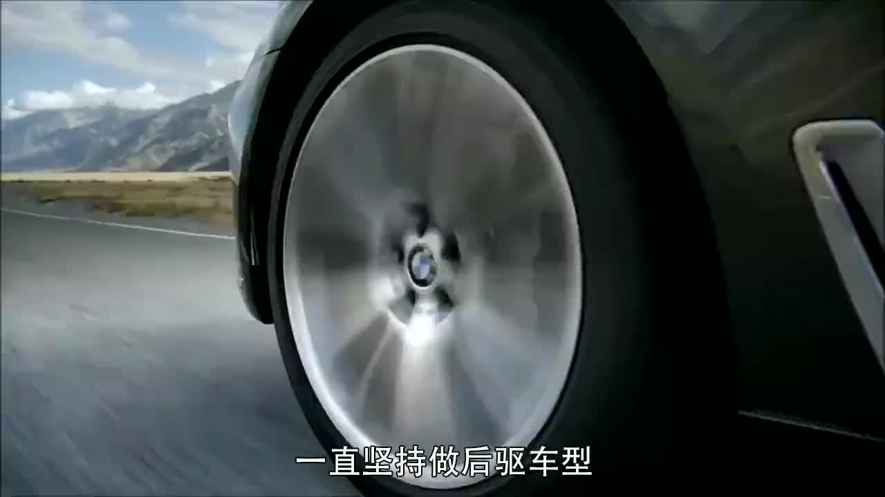 视频:15万就能买后驱的宝马车,和3系同平台,还买什么奥迪A3