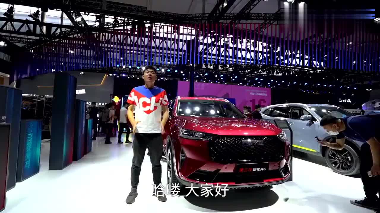 2020广州车展 第三代哈弗H6 2.0版本车型都有什么变化