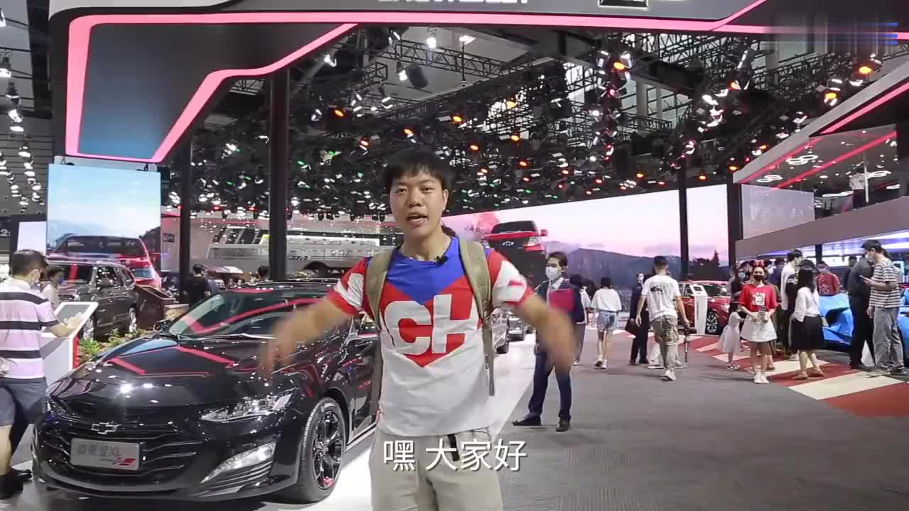 2020广州车展 雪佛兰展台逛一逛 里面全都是宝藏车型!