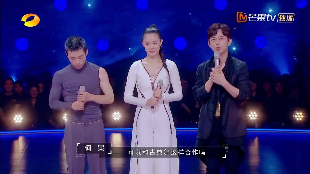 张艺兴为节目创作新歌,还想邀请华宵一做自己的舞伴,引期待!