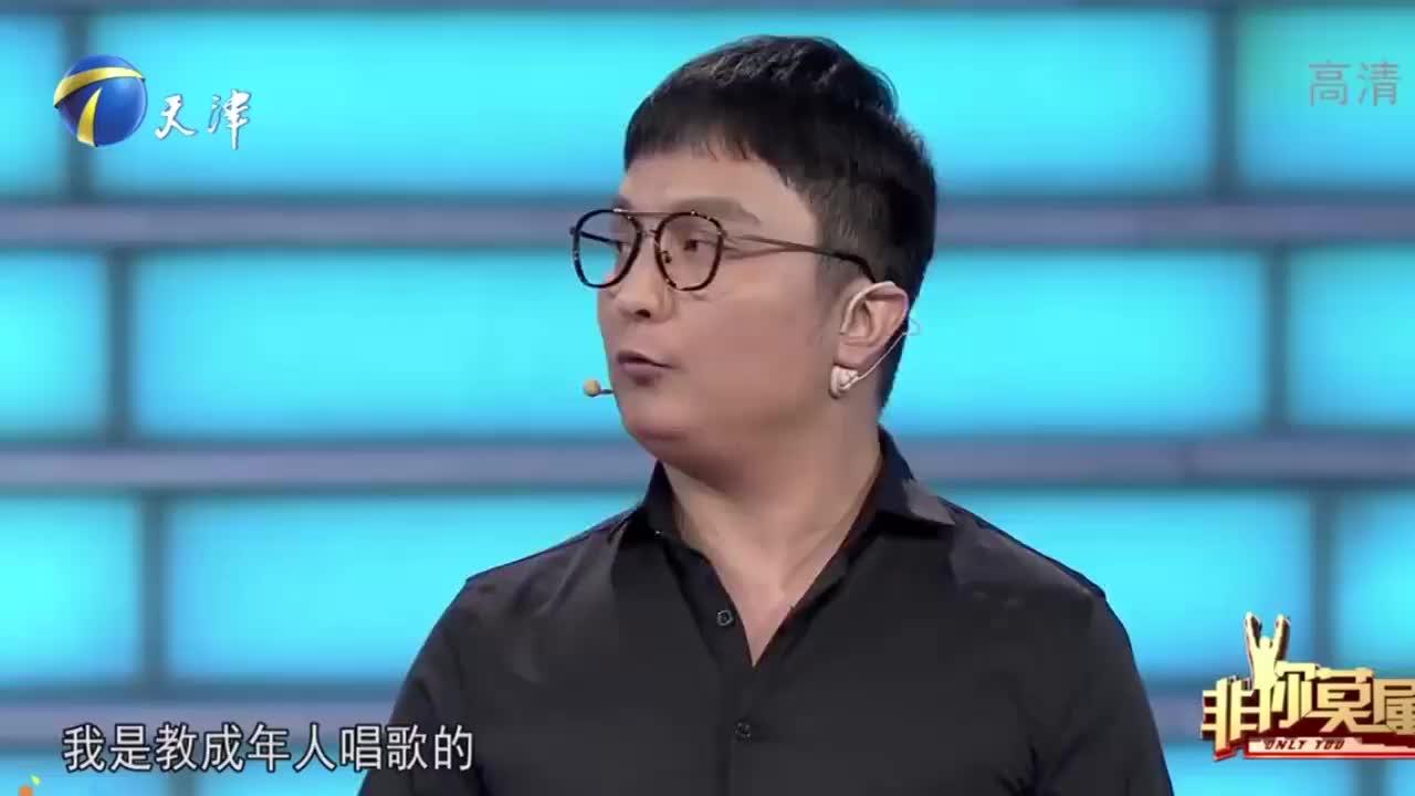 选手能力不被认可,杨总直言太自我,导师团为其产生激烈争议