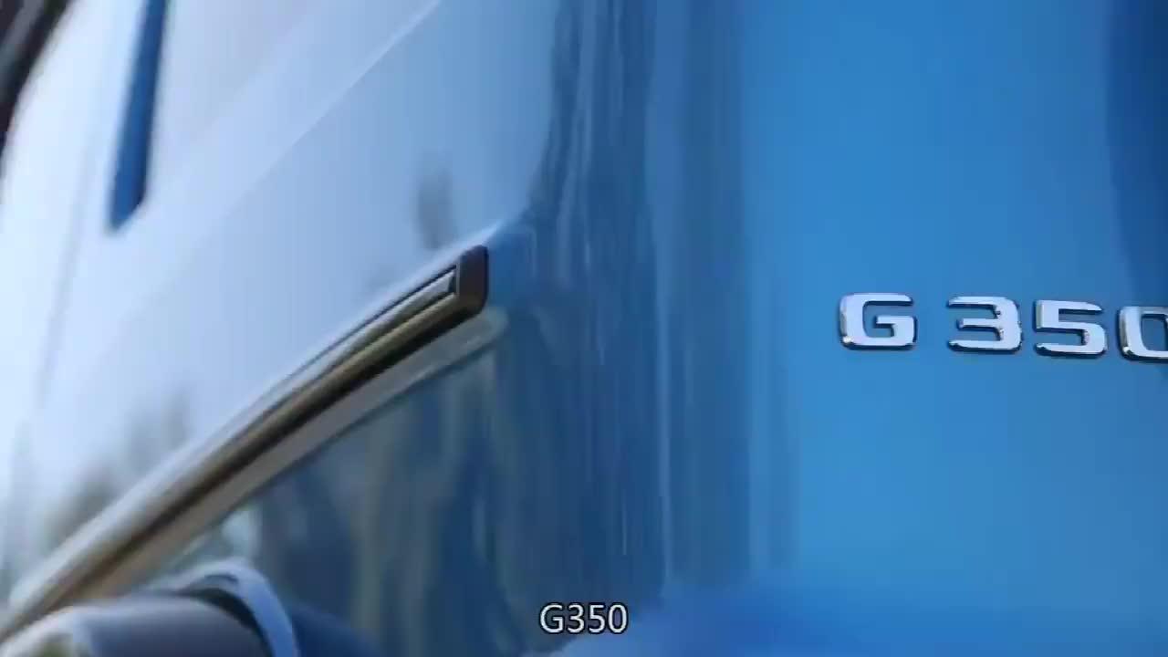 依旧真香现场?抢先试驾奔驰G 350