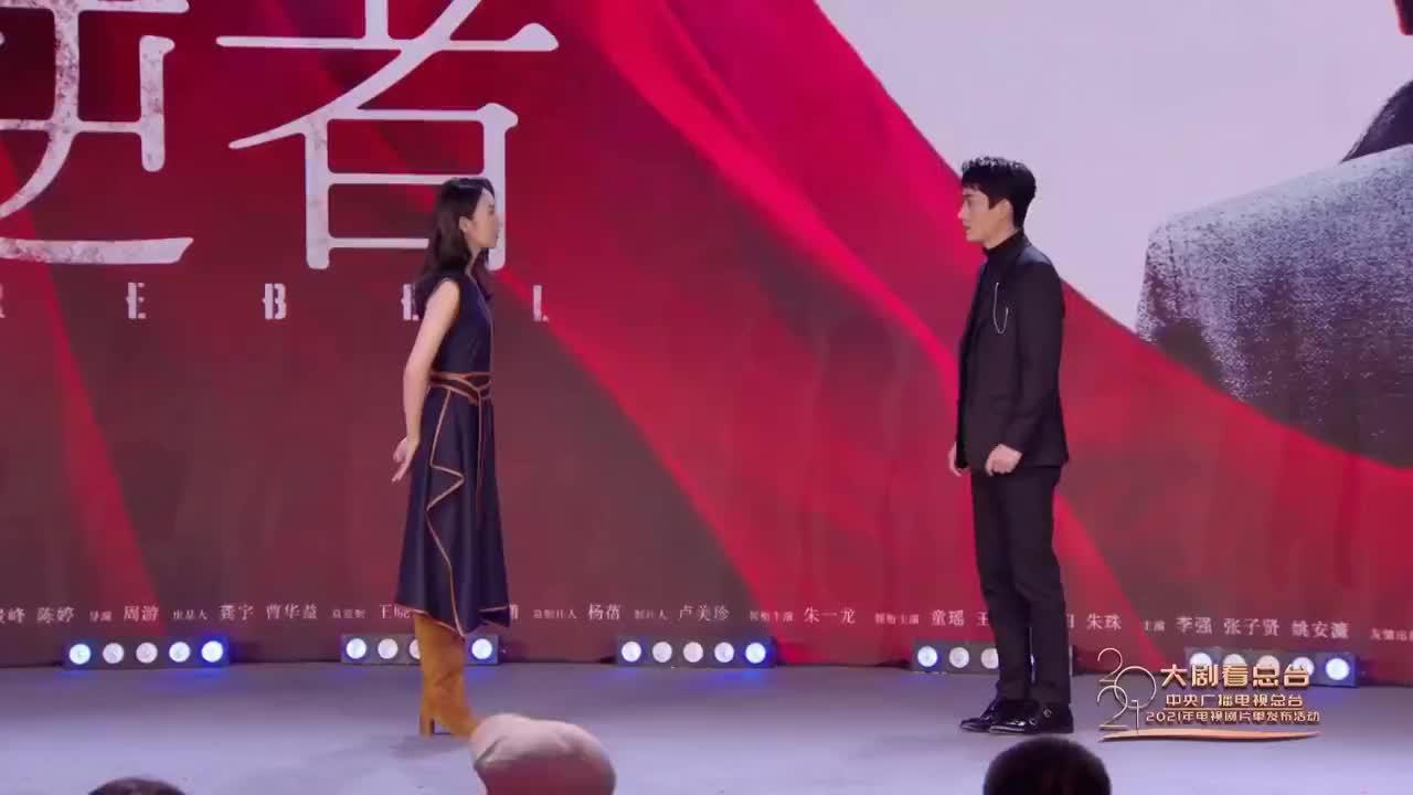 《叛逆者》发布会现场跳交际舞,朱一龙跳舞踩到童瑶,太紧张了