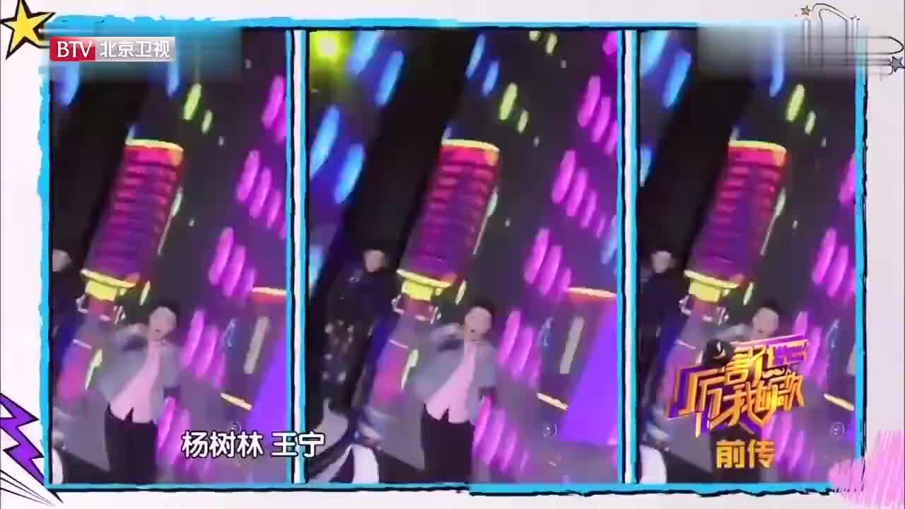歌声:杨树林真实年龄让王宁不敢相信,这么年轻的么!