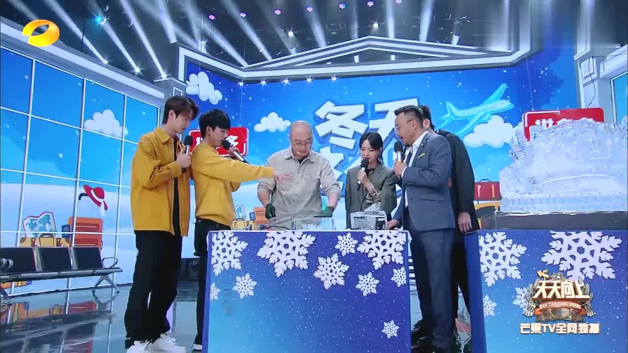 王一博挑战冰雕花,神情专注帅气满满被大师夸有悟性,太有才了!