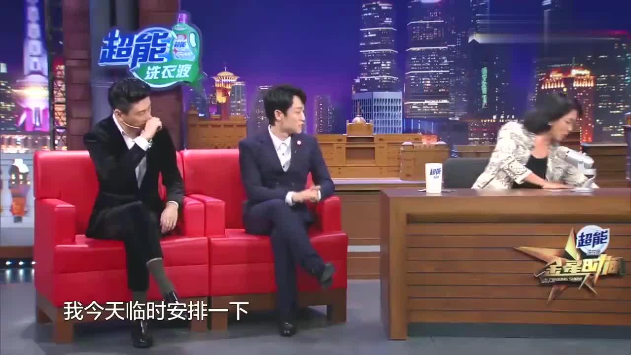 """百乐""""雨衣组合""""现场重现""""青岛大姨"""",海宇蒋易逗趣配合"""