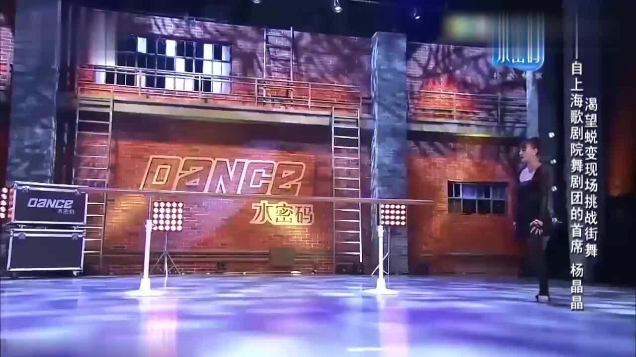 中国好舞蹈:杨晶晶现场挑战街舞,柔中带刚太美了,海清老师笑了