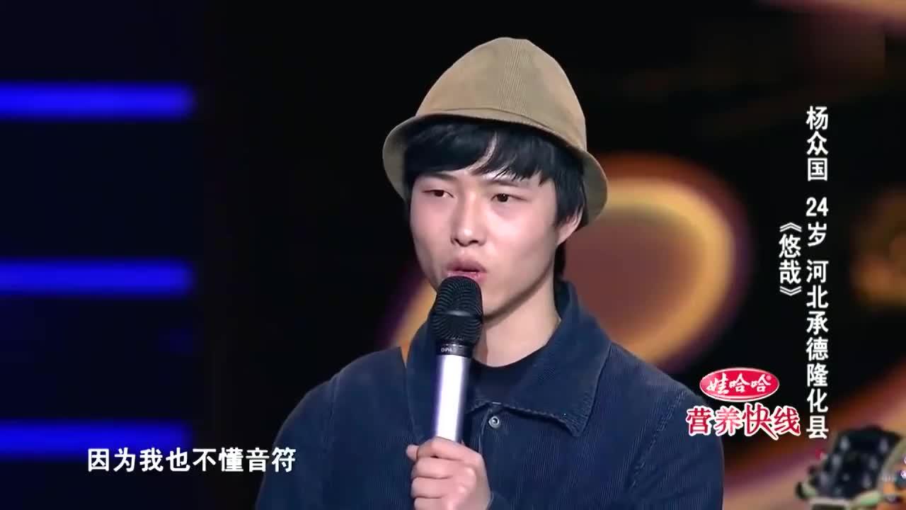 中国好歌曲,蔡健雅放马后炮,没有推就没有推,说那么多伤人心