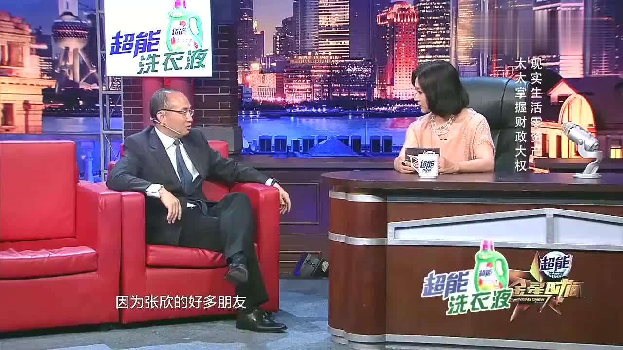潘石屹拒绝把财产给孩子,平时家里基本不说中文了,他就是看门的