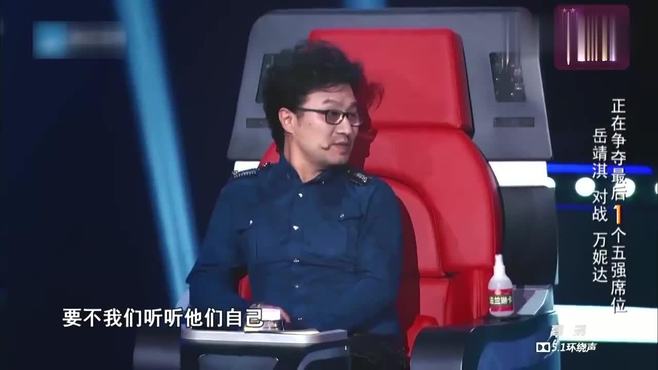中国新歌声,岳靖淇也太夸张,表白万妮达,当着人家男友面