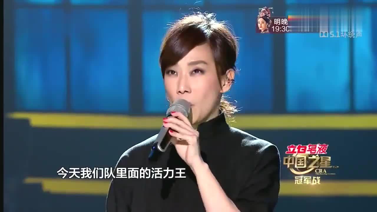 中国之星:许志安用二胡开场,这是正正经经的民族风起步
