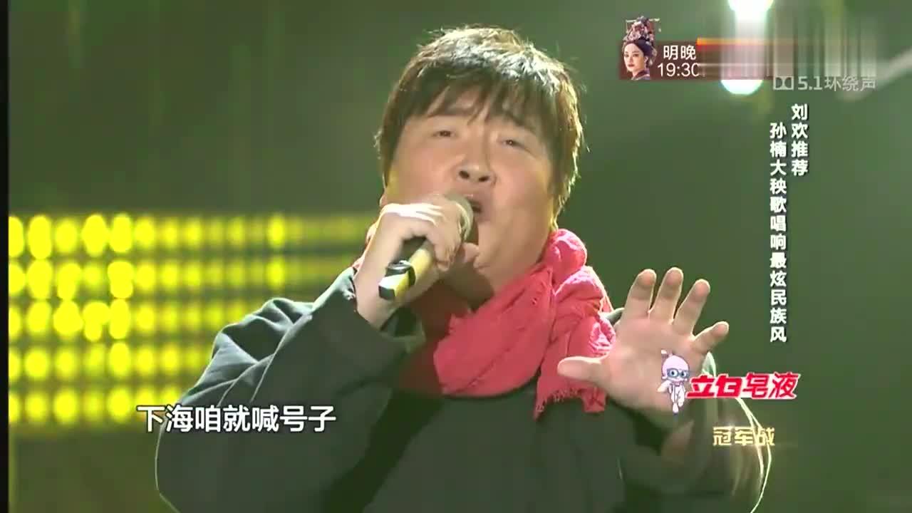 中国之星:民族乐器的意境和魅力绝对无敌,中西结合更是超美