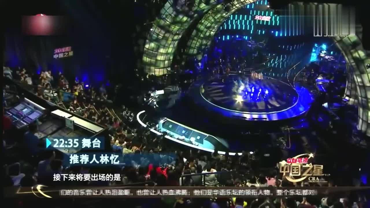 中国之星,马来西亚歌手李幸倪抒情歌曲走红,自己却独爱爵士乐