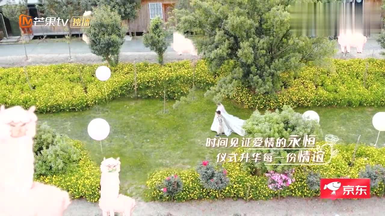 傅首尔穿上婚纱太美,宛如花仙子下凡!老刘看的眼睛都直了!