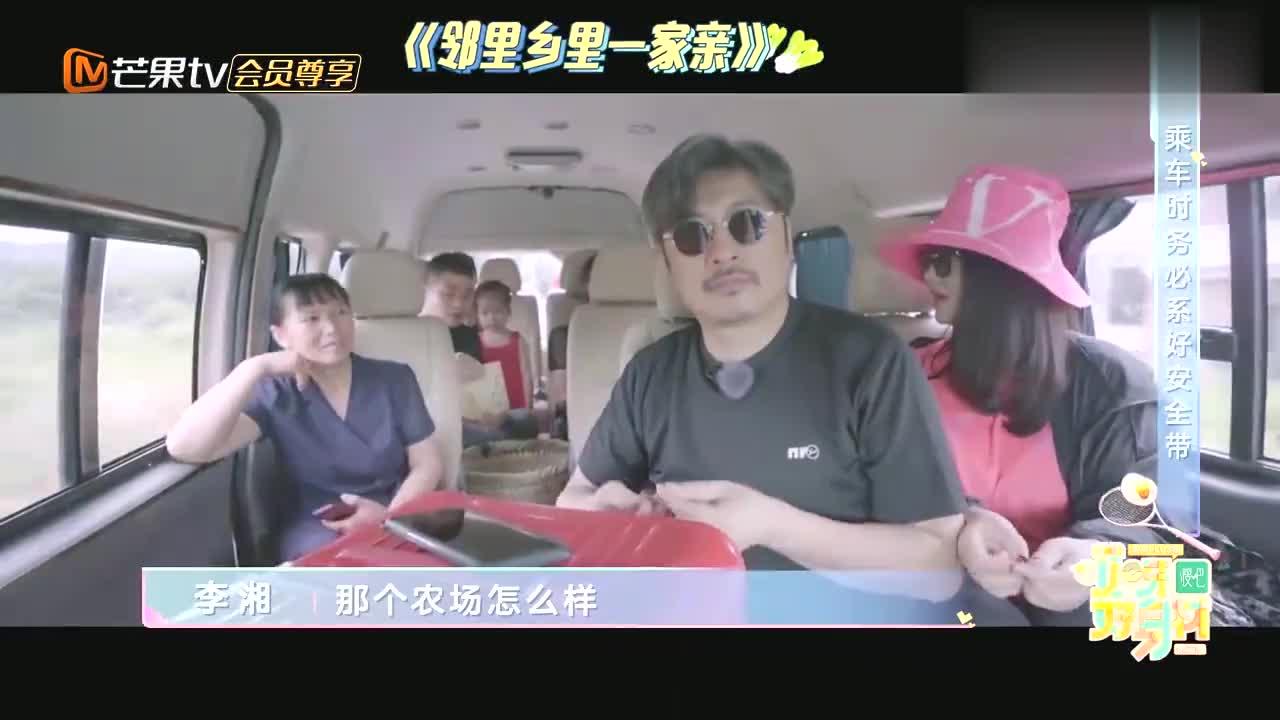 李湘跟粉丝拍合照,还不忘提醒粉丝加美颜,网友:偶像包袱太重!