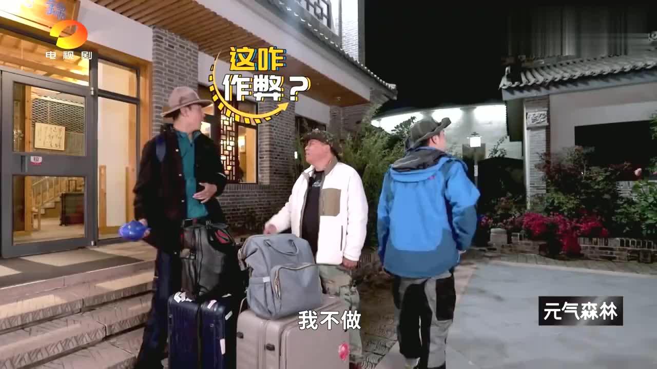 史上最成功的相声演员,阎鹤祥不开箱,照样旅游住豪华酒店!