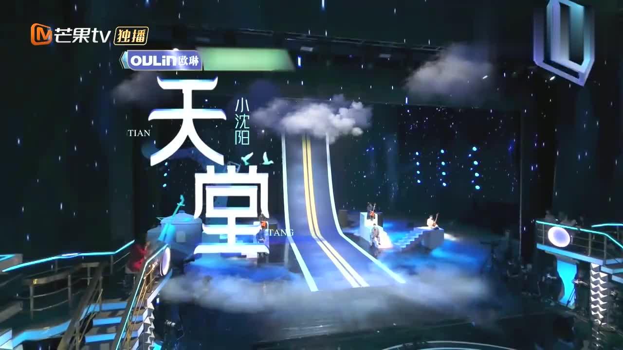 小沈阳暴露实力,对腾格尔最火歌曲下手,翻唱《天堂》太惊艳!