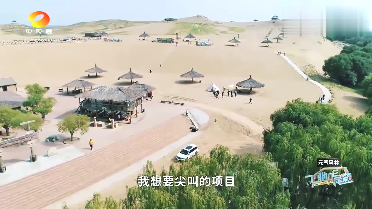 阎鹤翔紧追郭麒麟步伐,先上个综艺节目尝尝咸淡,沙漠飙车嗨到爆