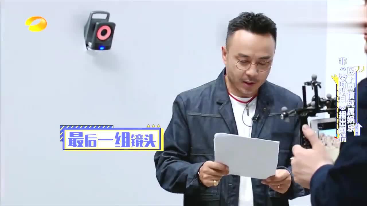 王一博首部国漫大片,酷盖饰演浪迹江湖的剑客,帅到让你咽口水!