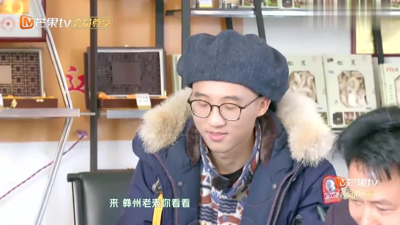 当赵小棠遇见李雪琴,鬼点子能拍一部电视剧,池子心态都崩盘了!