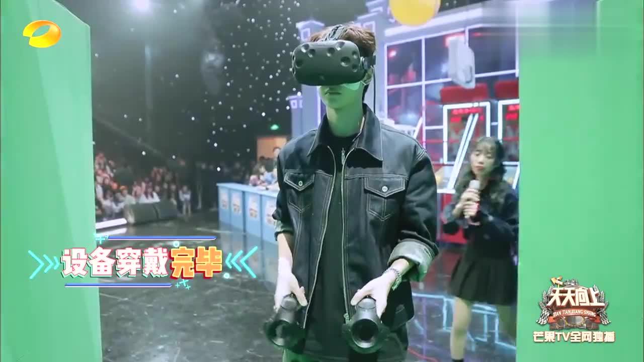 天天:王一博挑战VR,大秀《野狼Disco》,耶啵实力不是吹的!