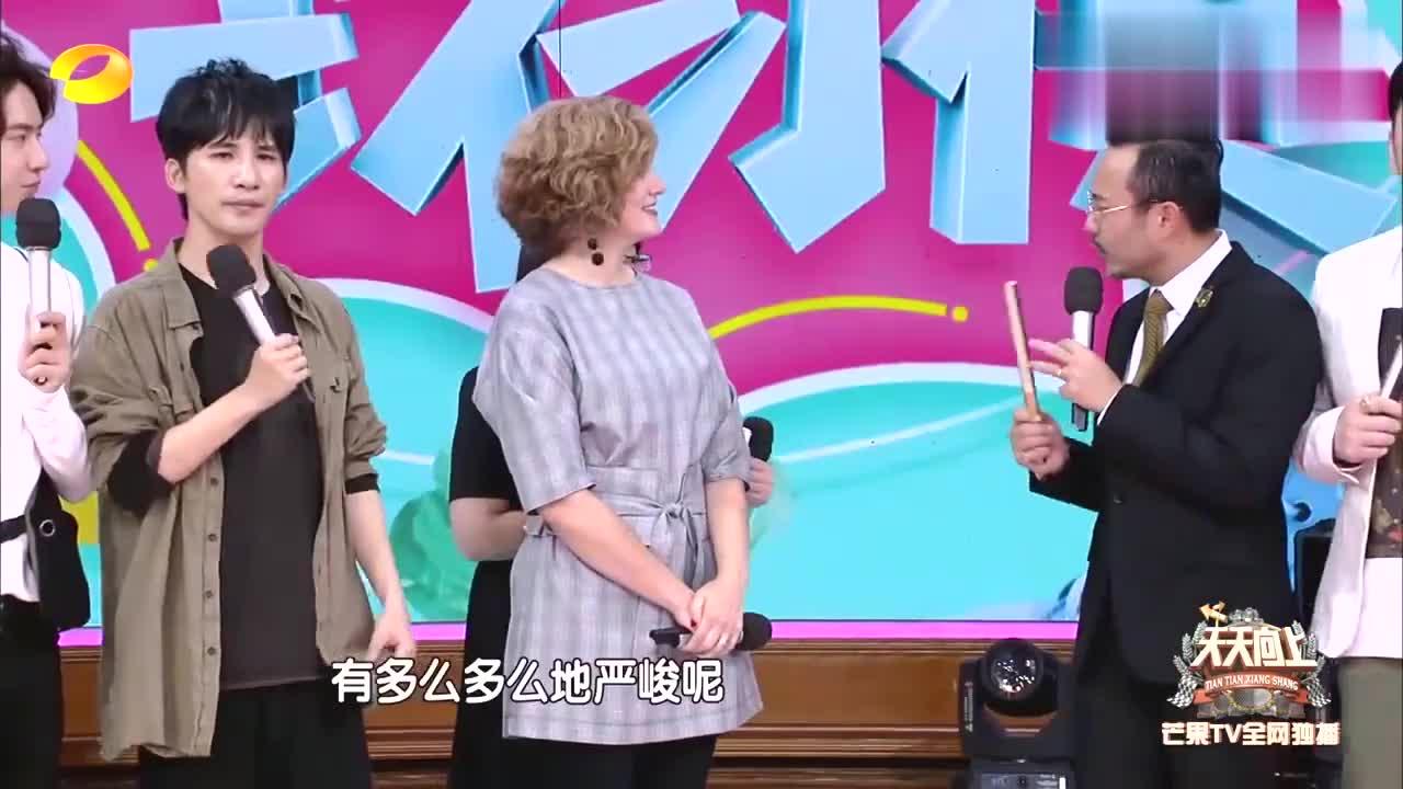 耿直男孩王一博,电梯里碰到吸烟的怎么办,耶啵:我自个出去!
