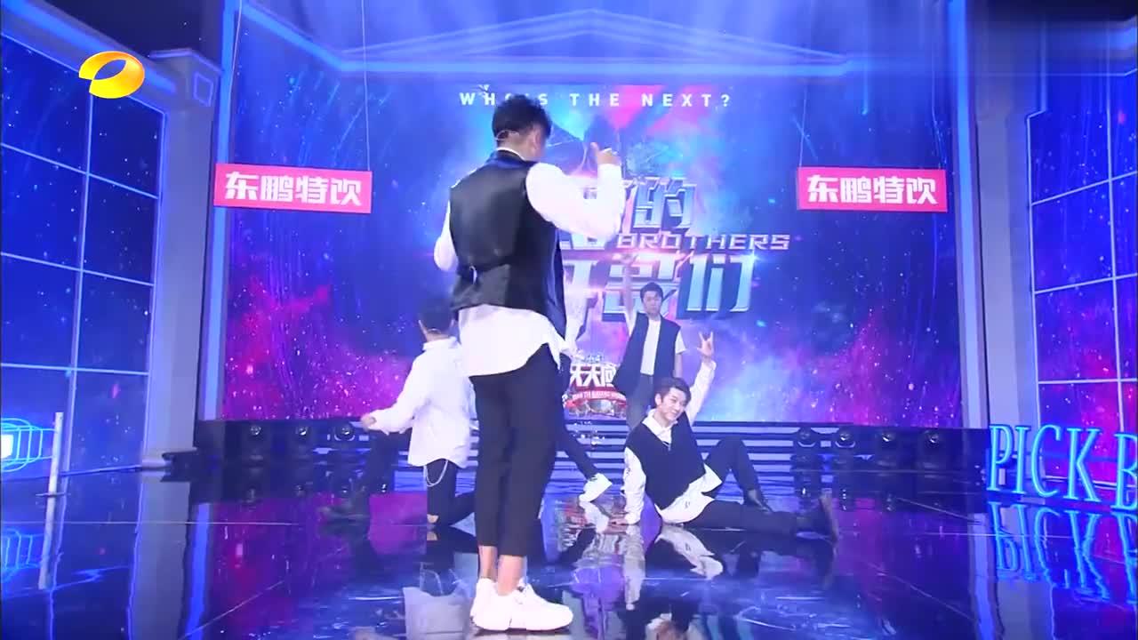 天天向上:哥哥们公演挑战王一博《最燃的冒险》,网友:有内味!
