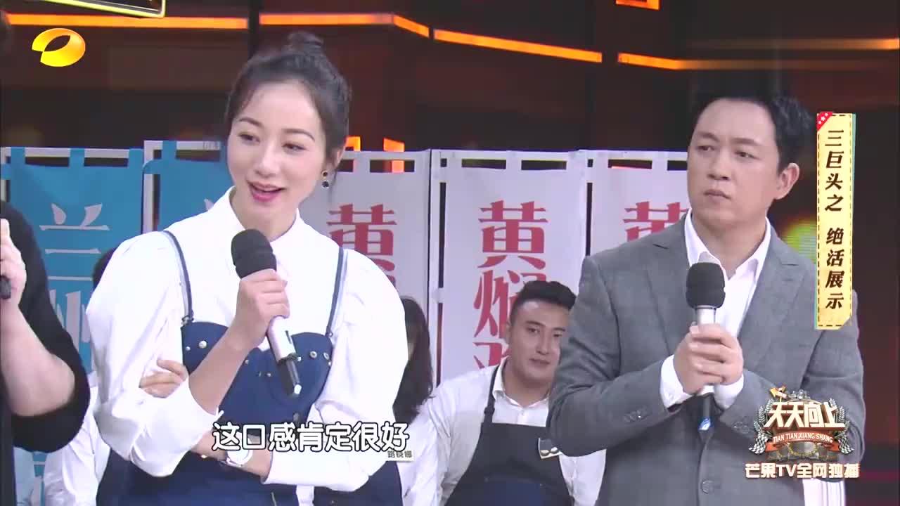 韩雪化身贤惠妻子,现场展示拉面技术,一出手汪涵眼睛都看直了!