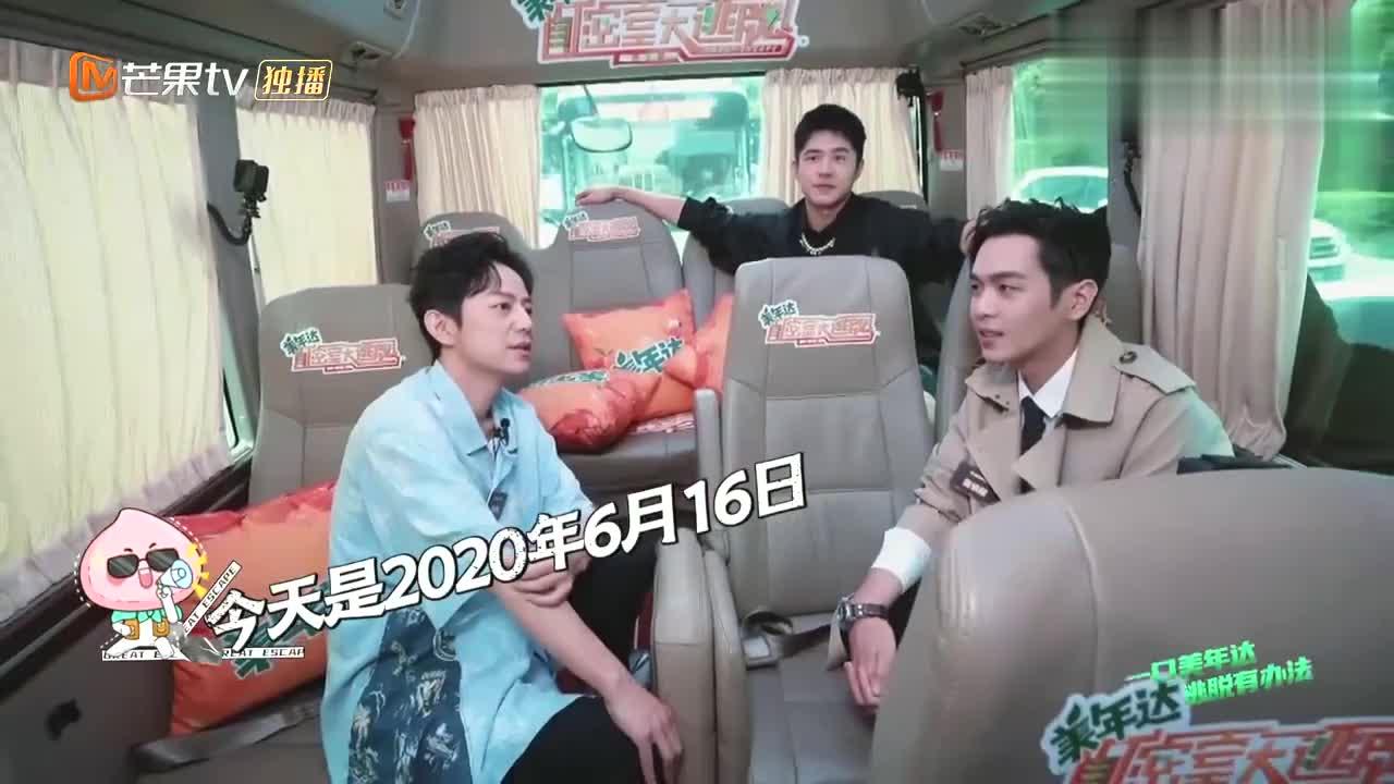节目组变态剧情,何炅:我们这么没人性?刘昊然内涵回话笑疯全场