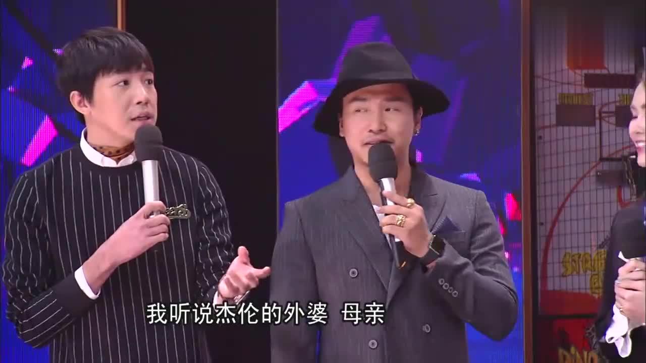 昆凌一出现,欧弟钱枫就开始模仿周杰伦冷笑话,汪涵都笑场了!