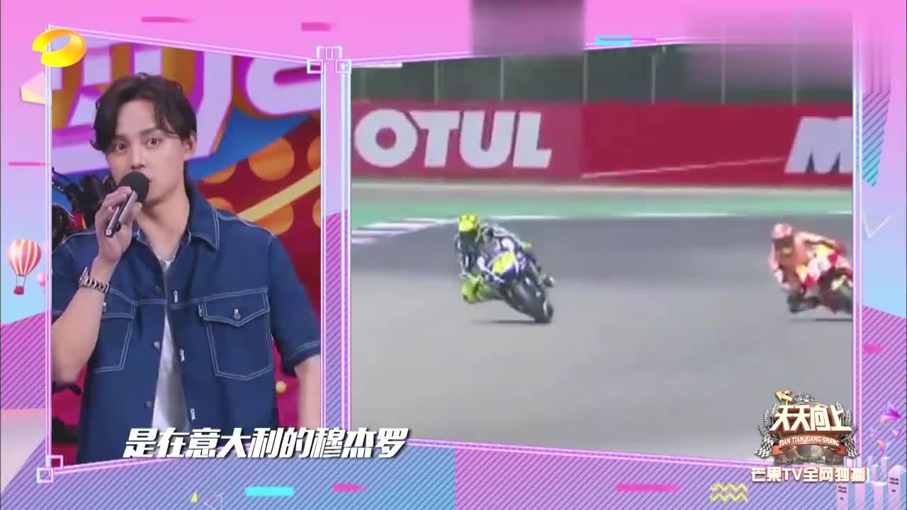 机车男孩上线,王一博尹正解说专业比赛,铿锵有力的声音点燃全场