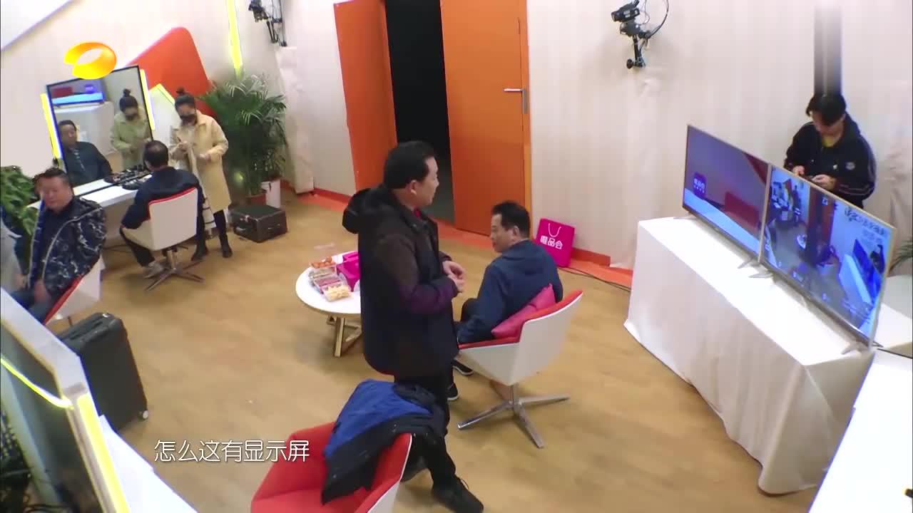化妆室多两台显示屏,袁姗姗爸爸开启乱猜:难道嘉宾是吴昕?