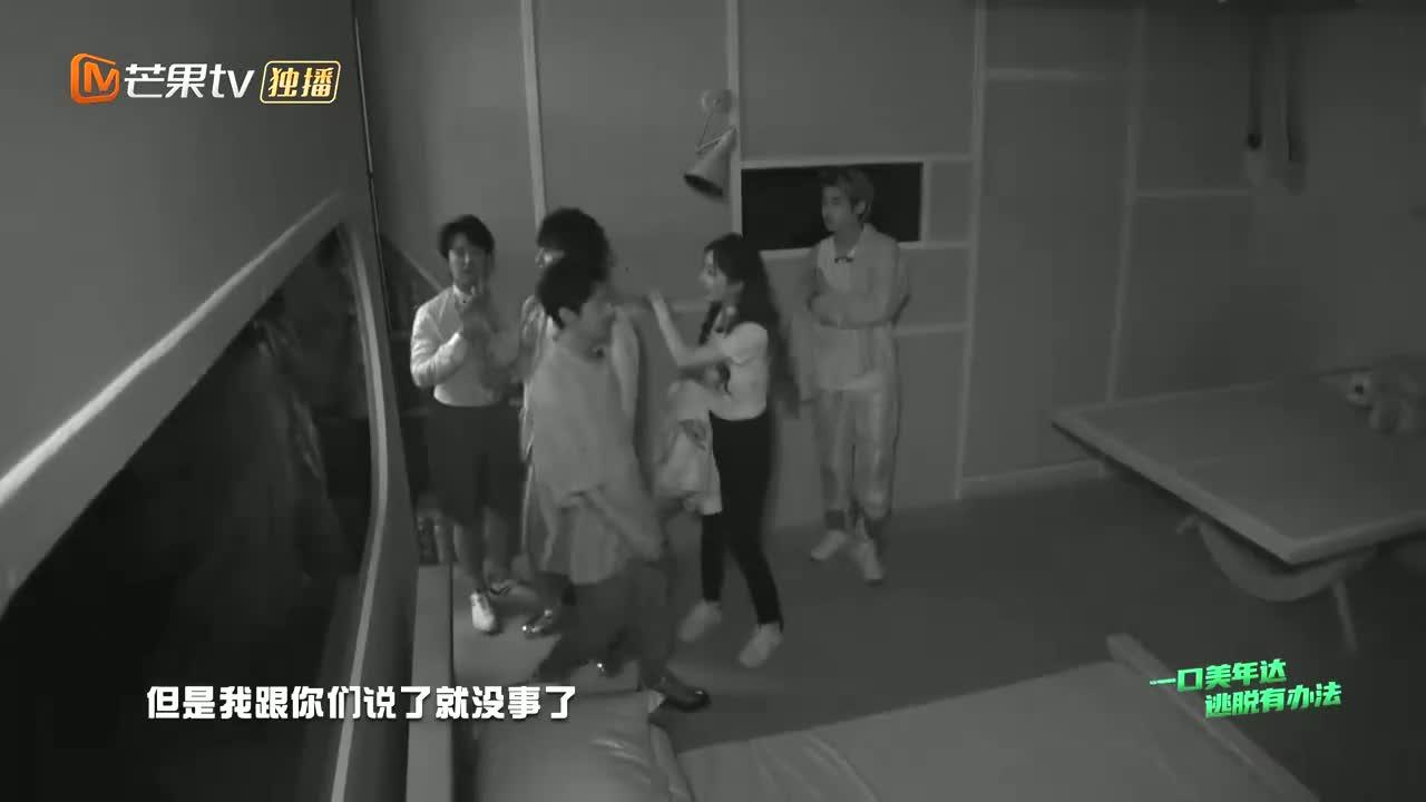 导演组揭秘恐怖浴缸,杨幂大张伟被震撼,何炅一脸淡定!
