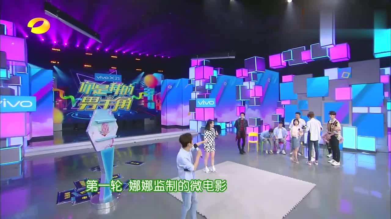 海涛吴昕出演何炅微电影,海报封面拍的超唯美,刘维直夸好看!