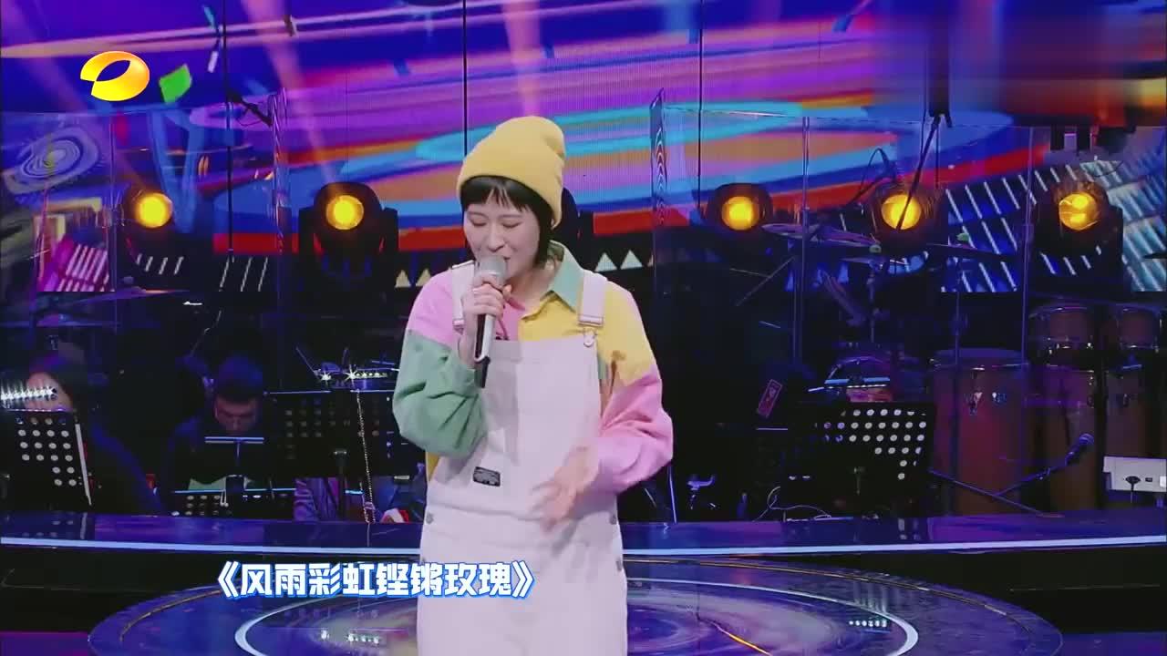 90后女学生唱《风雨彩虹铿锵玫瑰》,十分带感,大张伟直呼好听!