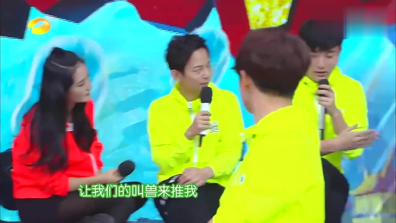 快本:白客推杨子姗,不料箱子出去了人在原地,谢娜何炅瞬间笑疯